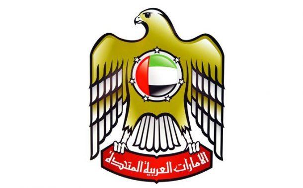 الإمارات تعزي إيطاليا بضحايا انهيار جسر في جنوى