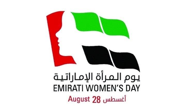 فاطمة بنت مبارك: احتفالنا بيوم المرأة هذا العام تحت شعار