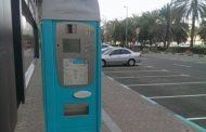 مواقف دبي وأبوظبي مجانية خلال العيد