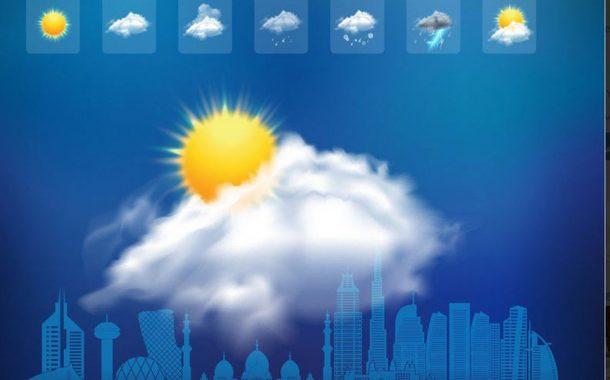 انخفاض في درجات الحرارة اليوم