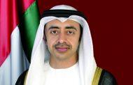 عبدالله بن زايد يصدر قراراً بتشكيل مجلس شباب «الخارجية»