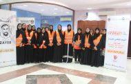 فتيات مربح ينظم حملة تطوعية بعنوان بصمه شباب في عام زايد