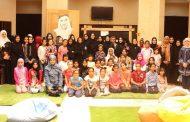 مركز فتيات الفجيرة ينظم مبادرة شبابنا قادة الأمل والمستقبل