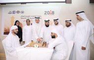 الفجيرة تستضيف بطولة الإمارات الفردية للشطرنج