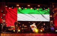 أوركسترا الفجيرة تشارك في مهرجان نوماد بقيرغزستان