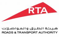 تطبيق فحص الساحة الذكي لاختبارات القيادة في دبي نهاية العام الجاري