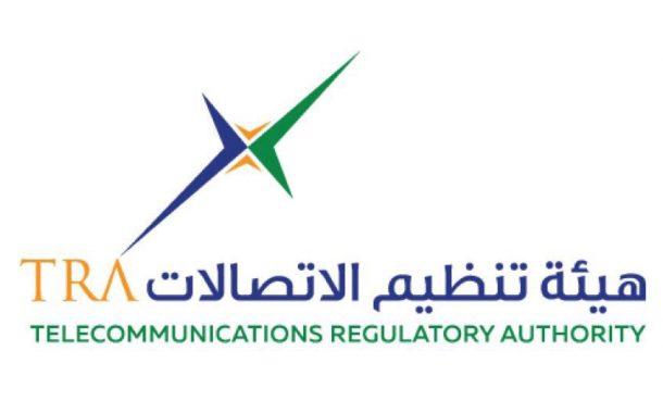 تنظيم الاتصالات: 99% من المستخدمين لن يتأثروا بتحديثات