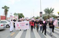 مستشفى ثومبي بالفجيرة ينظم حملة توعوية بمرض سرطان الثدي