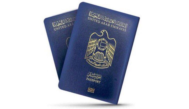 جواز السفر الإماراتي الرابع عالمياً