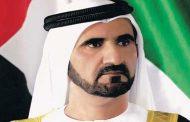 محمد بن راشد يهنئ سلطنة عمان بعيدها الوطني 48