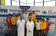 نجاح مبهر جديد للفجيرة في السباحة