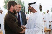 محمد بن زايد يستقبل الرئيس الشيشاني