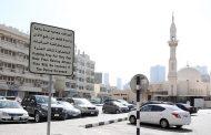 بلدية الشارقة تشدد الرقابة لمنع سوء استخدام المواقف