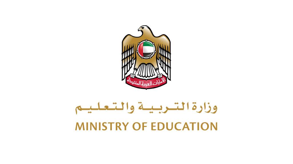 9 نوفمبر الموعد النهائي للتسجيل في الجامعات والبعثات للفصل الدراسي الثاني