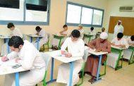 «التربية»: امتحانات «المشاريع» الأسبوع المقبل