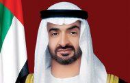 محمد بن زايد وأمير دولة الكويت يبحثان هاتفياً العلاقات الأخوية بين البلدين