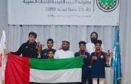 شطرنجيو الفجيرة أبطال العرب