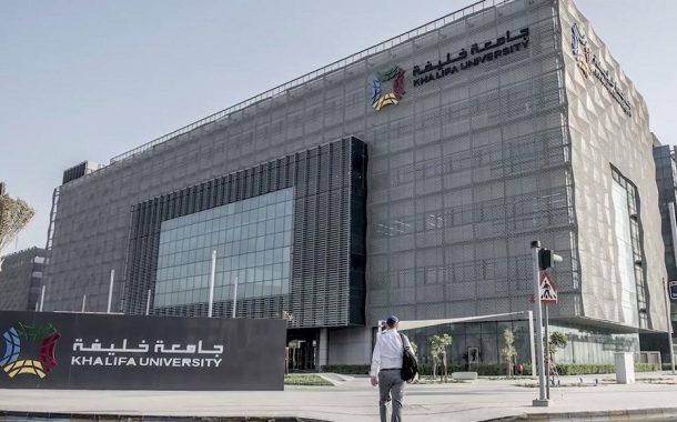 كلية الطب بجامعة خليفة تفتح أبوابها مجاناً للمواطنين والمقيمين
