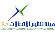 «تنظيم الاتصالات» تُحذر من مشاركة البيانات مع مجهولي الهوية