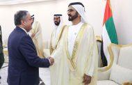 محمد بن راشد يلتقي عددا من ضباط القوات المسلحة المتقاعدين والدبلوماسيين