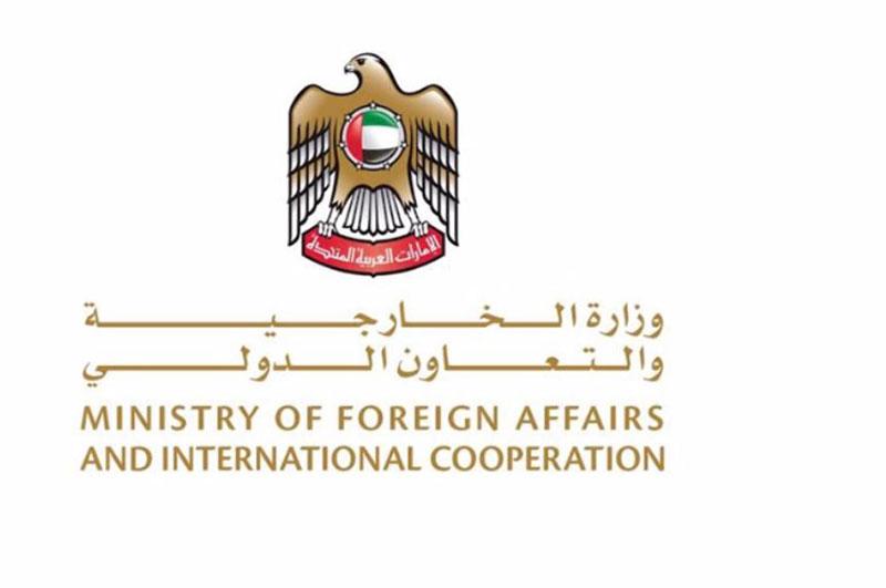 تحذير مهم من سفارة الإمارات في باريس