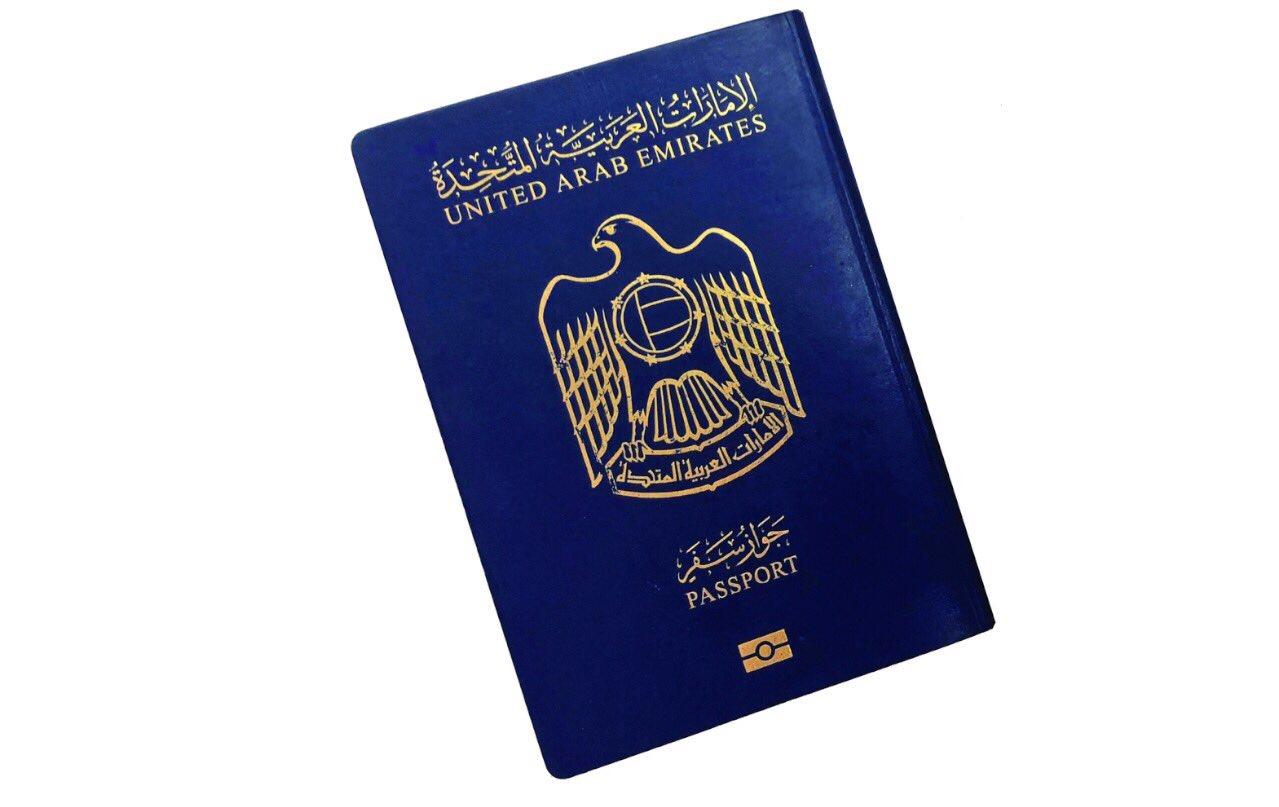 جواز السفر الإماراتي الأول عالمياً