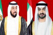 رئيس الدولة ونائبه ومحمد بن زايد يعزون خادم الحرمين بوفاة الأميرة الجوهرة بنت فيصل