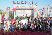 محمد بن حمد الشرقي يكرم الفائزين في