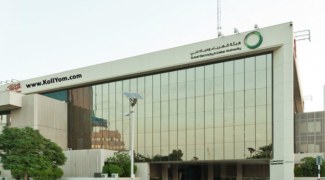 إعفاء القطاعين التجاري والصناعي بدبي من رسوم توصيل الكهرباء لعاملين