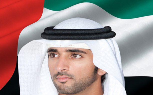 حمدان بن محمـد يرعى حفل افتتاح كأس آسيا