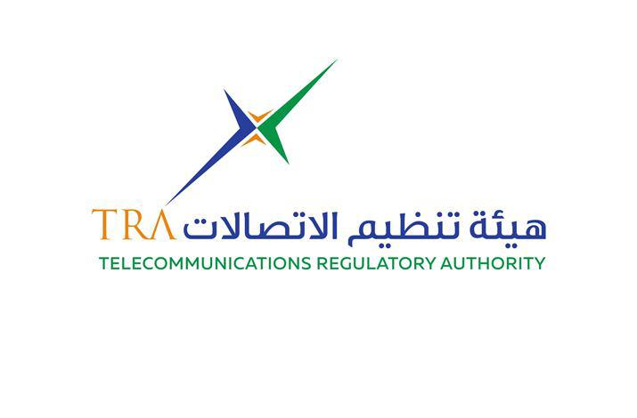 هيئة الاتصالات: إساءة استخدام «VPN» تعرض للمساءلة القانونية