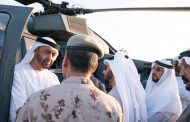 محمد بن زايد يعرب عن فخره بتطور الصناعات الوطنية الدفاعية