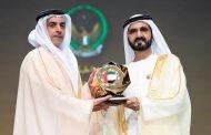 نائب رئيس الدولة يكرم الفائزين بجائزة محمد بن راشد للأداء الحكومي المتميز