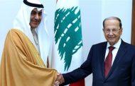 الرئيس اللبناني: حريصون على علاقتنا الأخوية بالسعودية