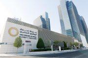 «محاكم أبوظبي العالمي» تؤسس أول «كاتب عدل رقمي»