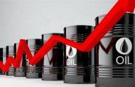 ارتفاع أسعار النفط لأعلى مستوياتها منذ 2018