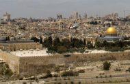 الأردن يحتج على إجراءات إسرائيل في الأقصى