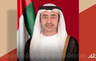 عبدالله بن زايد يلتقي وزير الدولة البريطاني لشؤون الشرق الأوسط وشمال أفريقيا