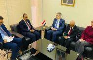 وزير الإعلام اليمني يطالب أميركا بتصنيف ميليشيات الحوثي كجماعة إرهابية