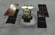 مركبة فضاء يابانية تقترب من كويكب يبعد 300 مليون كيلومتر من الأرض