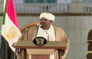 الرئيس السوداني يعلن حالة الطوارئ ويحل الحكومة وحكومات الولايات