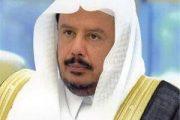 رئيس مجلس الشورى السعودي يقوم بزيارة رسمية إلى الدولة