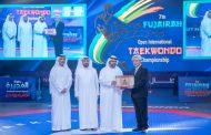 محمد بن حمد الشرقي يشهد حفل افتتاح بطولة الفجيرة الدولية للتايكوندو