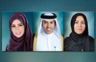 الشعبة البرلمانية الإماراتية تختتم مشاركتها في اجتماعات اللجنة الاجتماعية البرلمانية الآسيوية