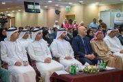 محمد بن حمد بن سيف الشرقي يشهد انطلاق هاكاثون الامارات بجامعة عجمان مقر الفجيرة