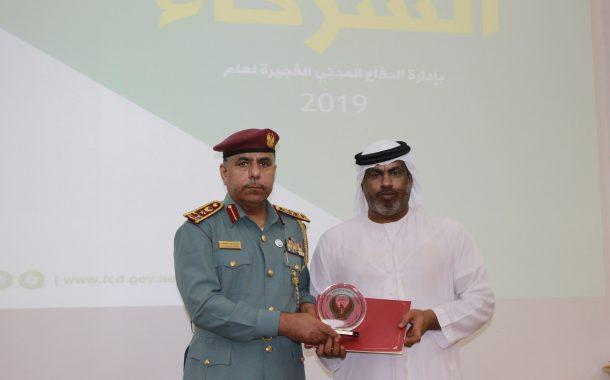 دفاع مدني الفجيرة يكرم الشركاء الإستراتيجيين والفائزين بجائزة وزير الداخلية للتميز
