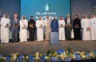 أكثر من مئتي  شخصية تشارك  في فعاليات منتدى الإمارات للمنشآت الرياضية في دبي