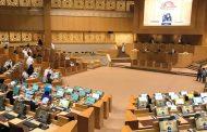قانون «حقوق كبار المواطنين» يدخل الدورة التشريعية لـ «الوطني»
