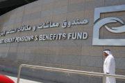 «معاشات أبوظبي»: يجوز ضم مُدد خدمة العسكريين المنتقلين إلى وظائف مدنية