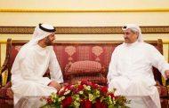 حمد الشرقي يبحث خطط تطوير مطار الفجيرة الدولي